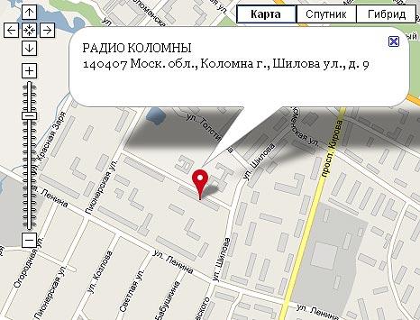Радио Коломны - Радио ОК.